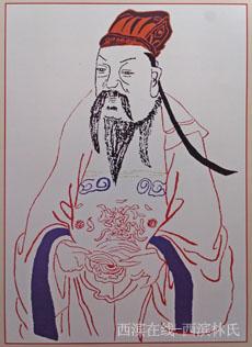 西滨林氏历代先祖圣像-霞洲世系宋九牧祖林伋