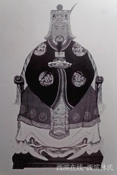 西滨林氏历代先祖圣像-林氏受姓祖林坚