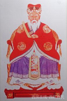 西滨林氏历代先祖圣像-林氏太始祖比干